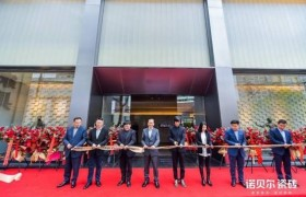"""超级白大板瓷抛砖震撼上市,诺贝尔再次打造""""高端中国制造""""新高度"""