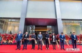 诺贝尔瓷砖携手知名设计师琚宾打造诺贝尔上海设计体验中心 开创瓷砖新美学!