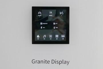 HDL发布智能家居新品:毅多功能触控屏