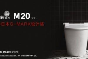 FAENZA法恩莎荣获2020日本G-MARK设计奖,艺术之美尽现国际舞台