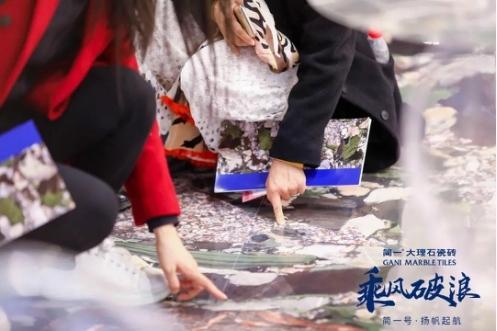 以梦为马,扬帆远航 | 广州设计周简一号之旅圆满了