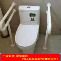 景县凯茂公司批发卫生间座便器扶手,老年人残疾人卫生间马桶扶手,小便池扶手