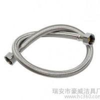 高压防暴 热水器马桶进水软管 4分双头 不锈钢编织软管60cm RG03