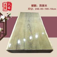实木大板鸡翅木 大板老板桌办公桌画案茶台246-93~100