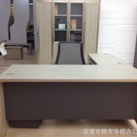 广州品牌办公家具大班台铝合金封边老板桌办公桌JD286-14电脑桌