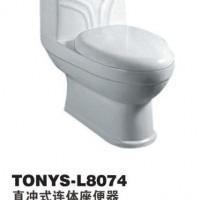 ** 佛山卫浴 陶瓷马桶 批发白色坐便器 东尼斯 TONYS-L8074