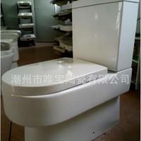 普通坐便器,唯宝陶瓷现货 冲落式纯横排陶瓷马桶V-K690T