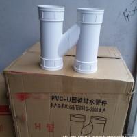 直销 PVC管件 M管 H管 PVC管件**