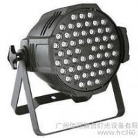 供应佰冠LED54x3W帕灯 舞台灯光 大功率par灯 led舞台灯 LED帕灯 帕灯 LEDPAR灯 婚庆 演出灯光