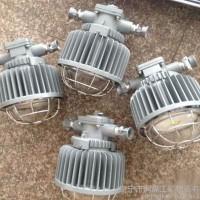 DGS50/127L(A)矿用隔爆型LED巷道灯 矿用隔爆型LED巷道灯厂家