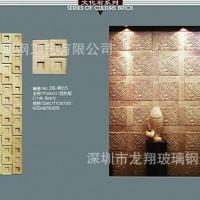 砂岩西式文化石壁饰浮雕 室内抽象装饰板屏风浮雕