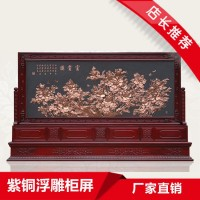 三奇帝万里长城大厅山水屏风中式铜装饰摆件红木落地柜屏楼梯口隔断