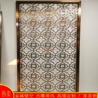 北欧不锈钢屏风隔断镂空网红装饰金属钛金入户玄中式客厅卧室遮挡 不锈钢金属制品