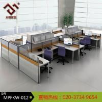 **】广州米格家具办公屏风 60款炭黑  时尚卡位屏风