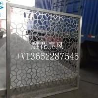 厂家专业生产定制装修外墙装饰雕花铝屏风隔断
