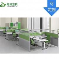 上海办公家具 屏风办公桌 电脑桌职员桌 多人组合工作位 直销