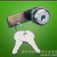 工业柜锁 开关柜锁 电柜门锁 NO41-1 097