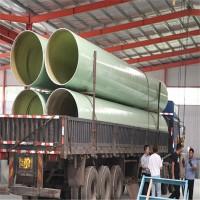 高强玻璃钢电缆管 玻璃钢污水管 玻璃钢管件 成都玻璃钢工艺管道
