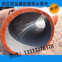 稀土耐磨合金管件厂家稀土耐磨合金管件工厂管件稀土耐磨合金管件公司稀土耐磨合金管件厂子稀土耐磨合金管件加工稀土耐磨合金管件