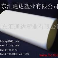 供应ABS管材/管件、UPVC管件