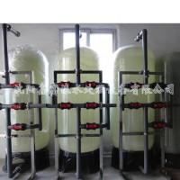 鑫富涞500*1750 地下水除铁锰装置