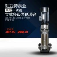 勃亚特增压泵CDL4-80立式多级离心泵地下水增压泵济宁水泵 供水设备