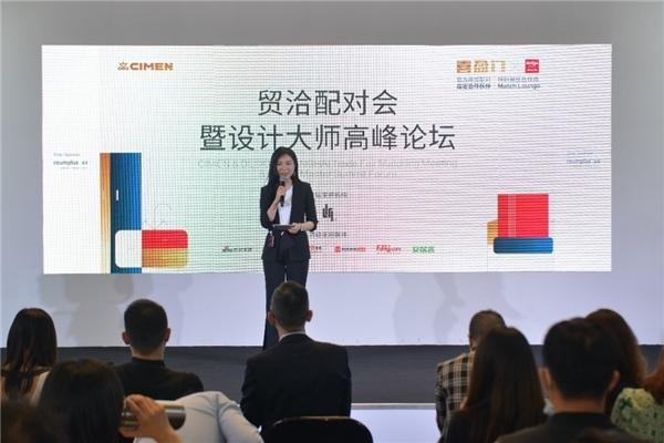 德国旭勒橱柜受邀参加设计上海设计大师高峰论坛