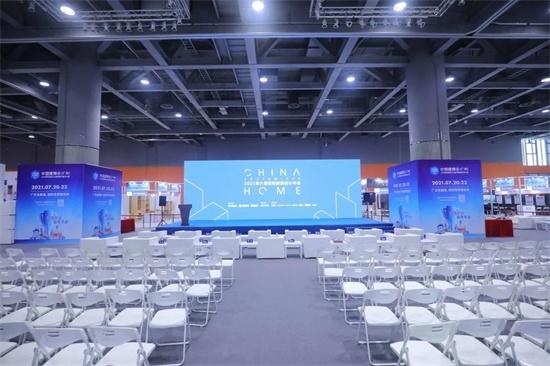 高定设计去风格化VS侘寂风丨2021年第六届中国定制家居设计年会圆满举行