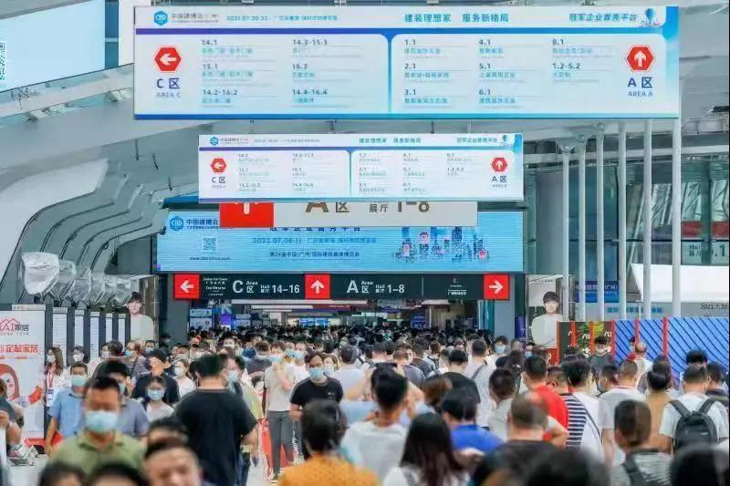 备受期待中第23届中国建博会(广州)如期开幕
